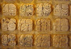 Maya glyphs exhibited at the Museo Arqueologico de Palenque.